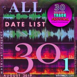 30secTrackFestival  ALL Date List Vol. 1