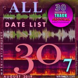 30secTrackFestival ALL Date Vol. 7