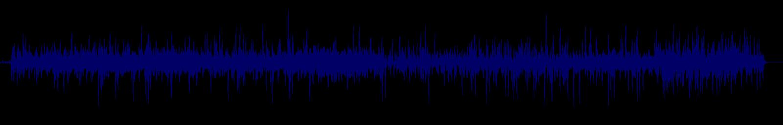 waveform of track #160007